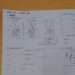 新中学1年生対象〈春期講習〉 理科の内容をちょこっと公開!